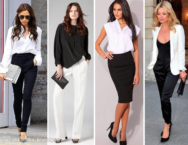 белый и черный в одежде