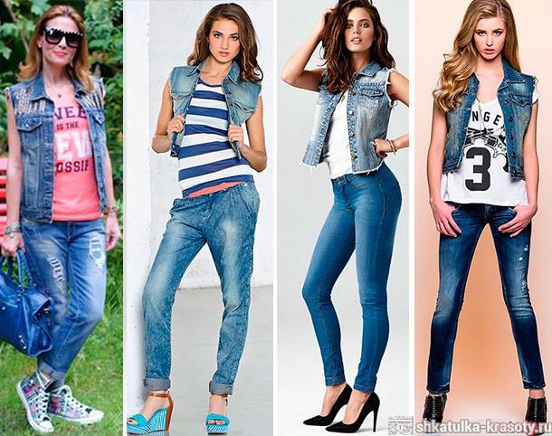 джинсы и джинсовая жилетка