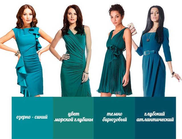 Синий и цвета путает зеленый
