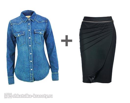 джинсовая рубашка с юбкой