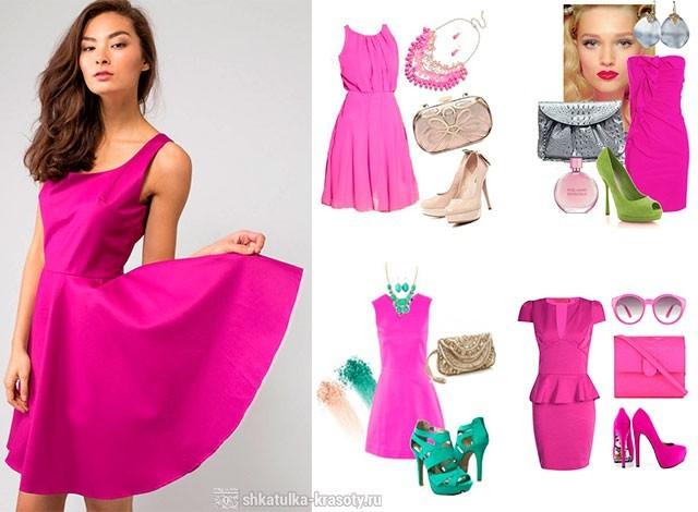 Брюнетка платье фуксия