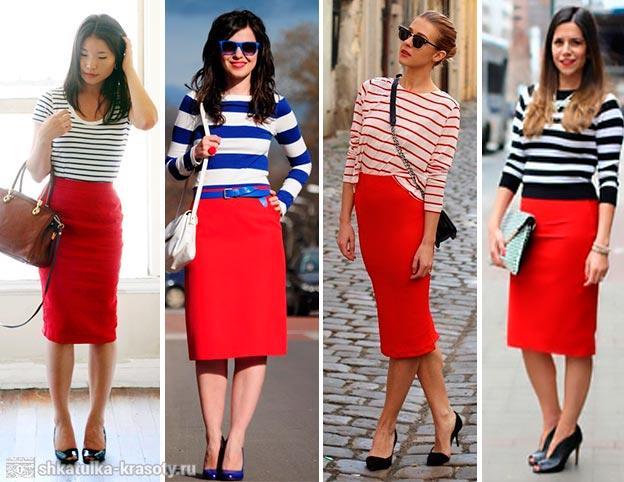 Красная юбка: с чем носить Фото рекомендации