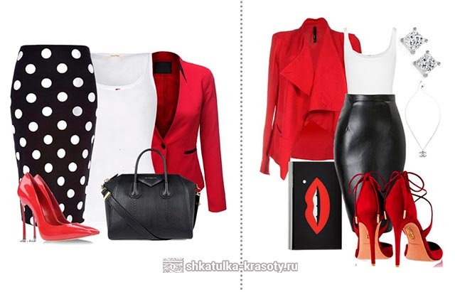 сочетание красного в одежде