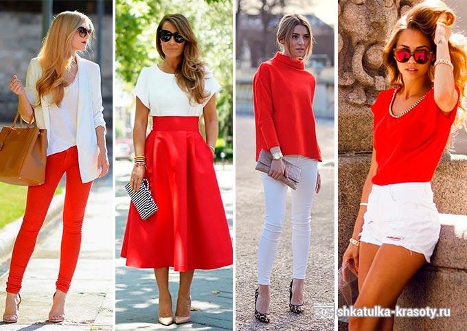 сочетание красного и белого