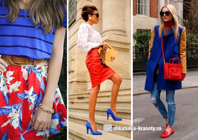 сочетание цветов в одежде красный