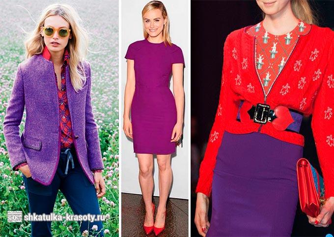 красный и фиолетовый сочетание