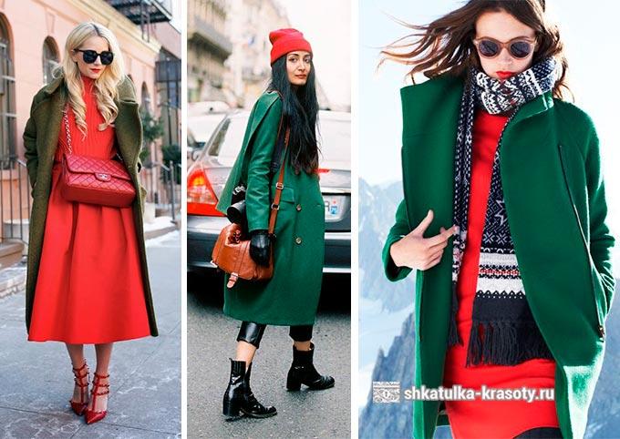 сочетание красного и зеленого