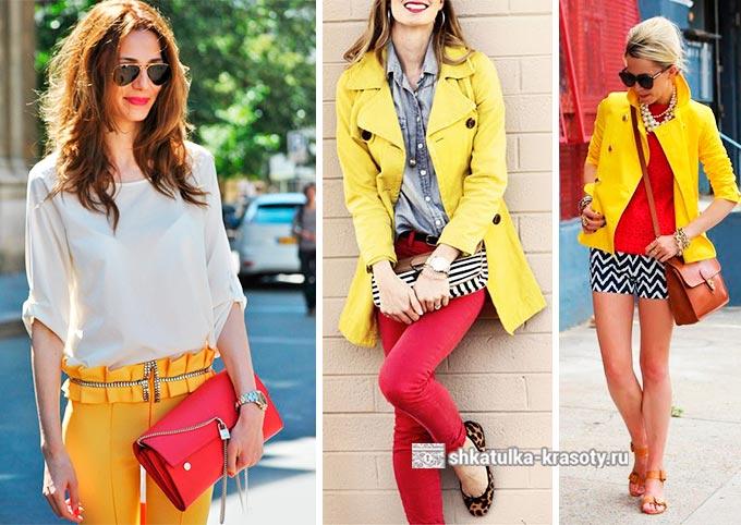 сочетание красного и желтого