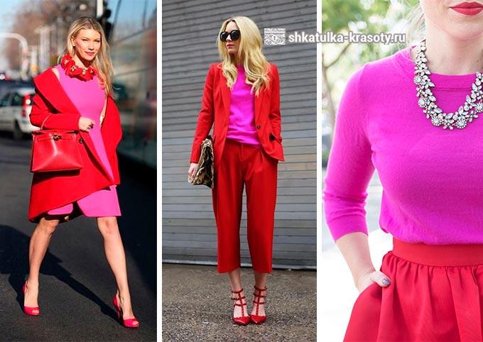 сочетание красного и розового