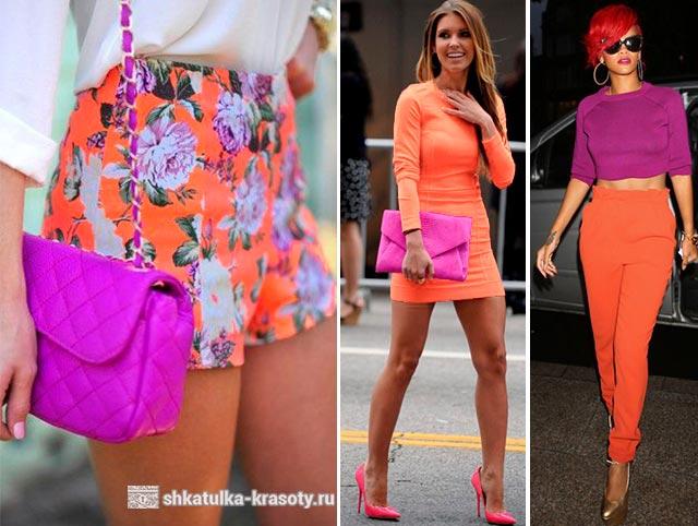 фото оранжевый и фиолетовый в одежде