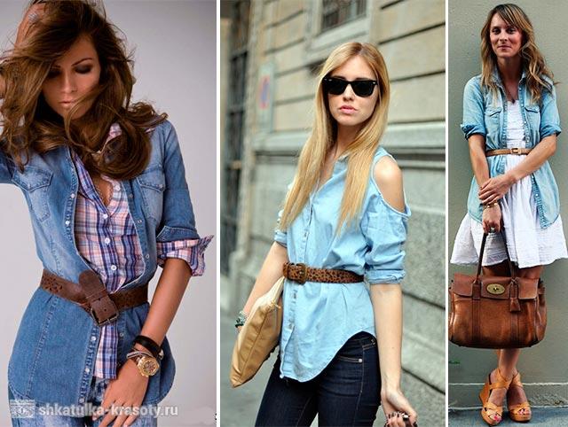 украшение джинсовую рубашку