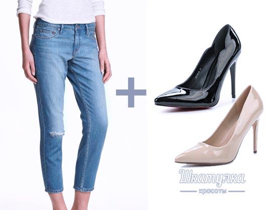 С чем носить укороченные джинсы