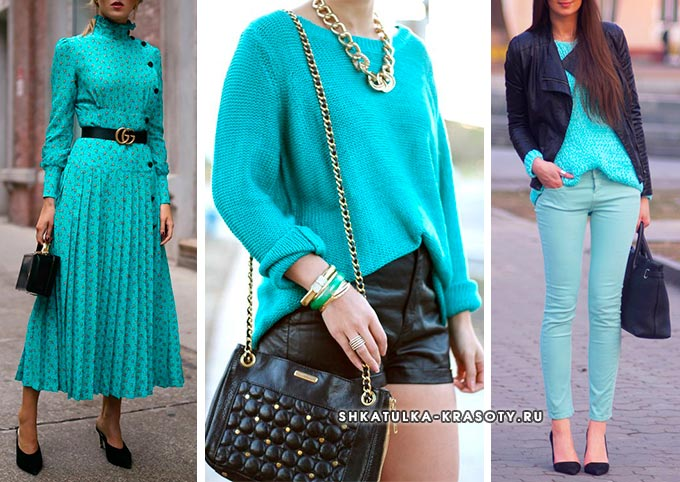 бирюзовый цвет в одежде