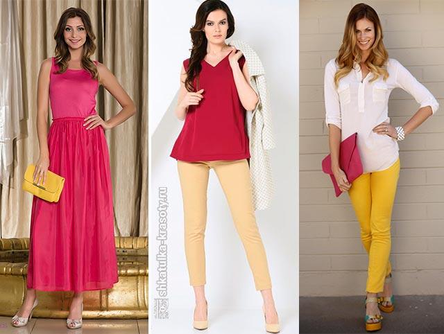сочетание малинового цвета в одежде