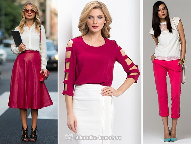 कपड़ों में रास्पबेरी रंग