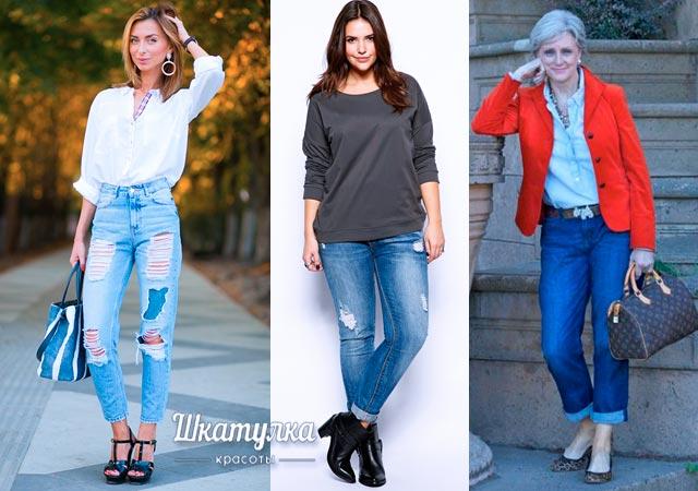 Кому подойдут и как правильно подобрать укороченные джинсы