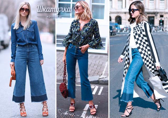 с чем носить укороченные джинсы клеш