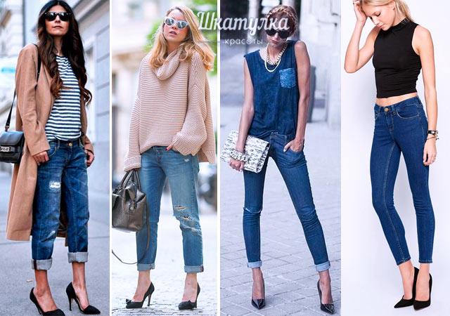 что носить с укороченными джинсами