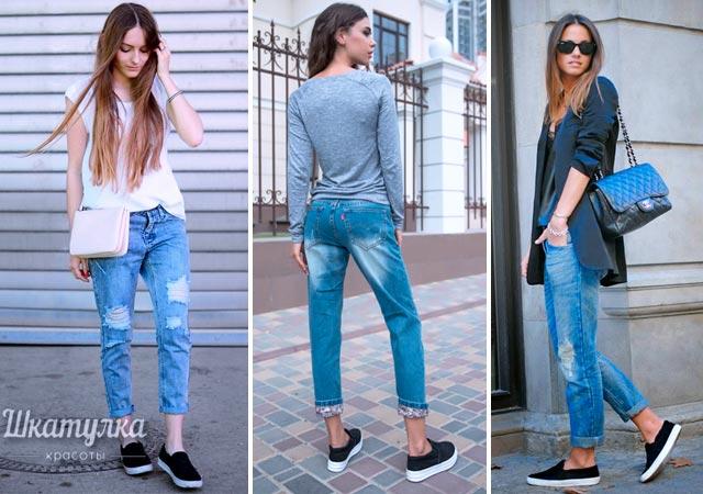 что носить +с укороченными джинсами
