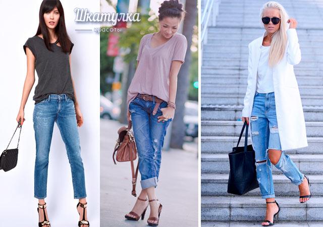 укороченные джинсы с чем носить фото