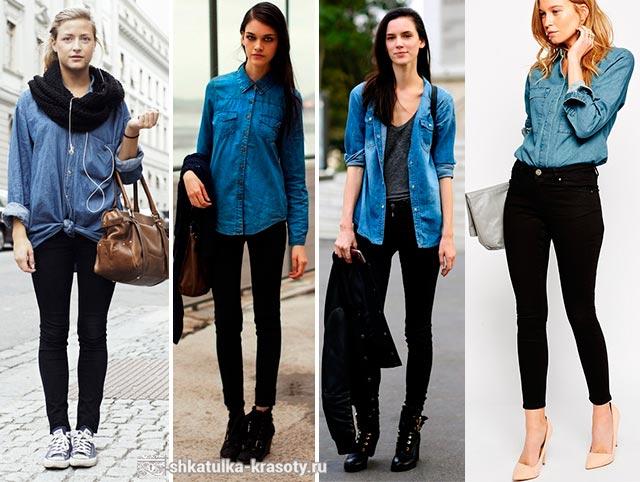 можно носить черными джинсами