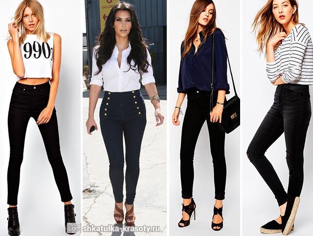 с чем носить черные джинсы женские
