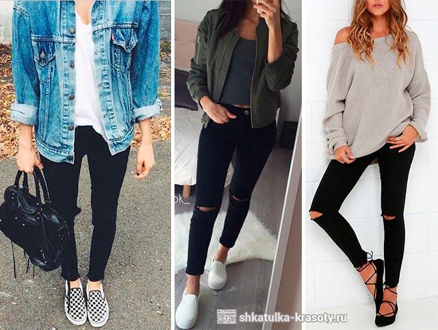 что носить с черными джинсами