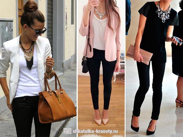 с чем можно носить черные джинсы