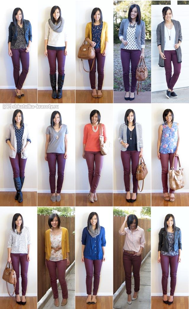 бордовые брюки с чем носить фото