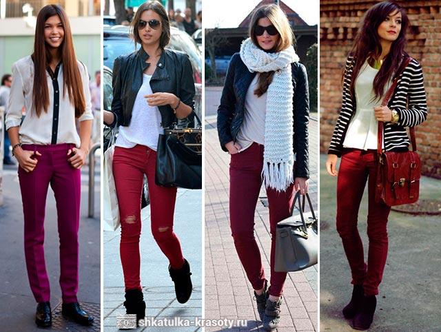 бордовые брюки женские с чем носить