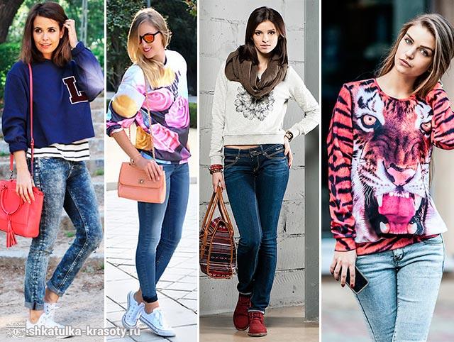 свитшот с джинсами