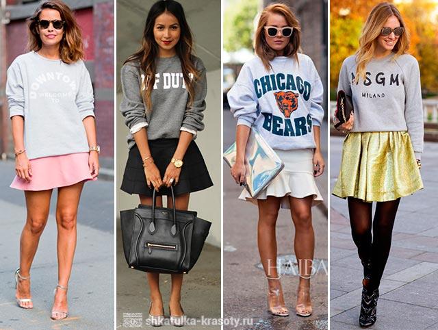 Образы свитшоты с юбками