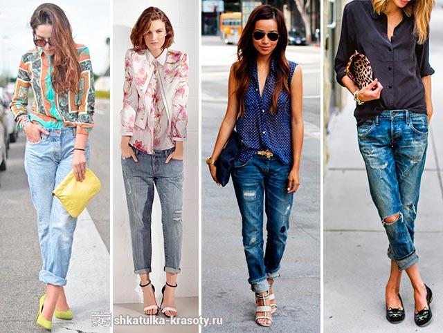 что носить с джинсами бойфренд