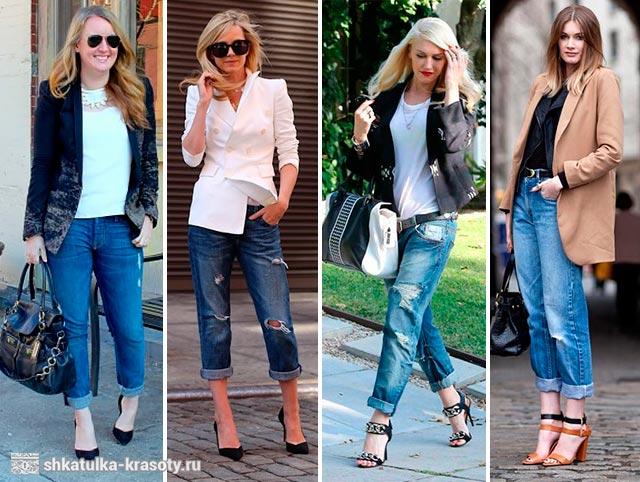 бойфренды джинсы женские с чем носить