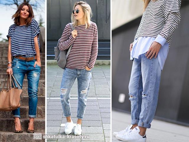 джинсы бойфренды с чем носить фото