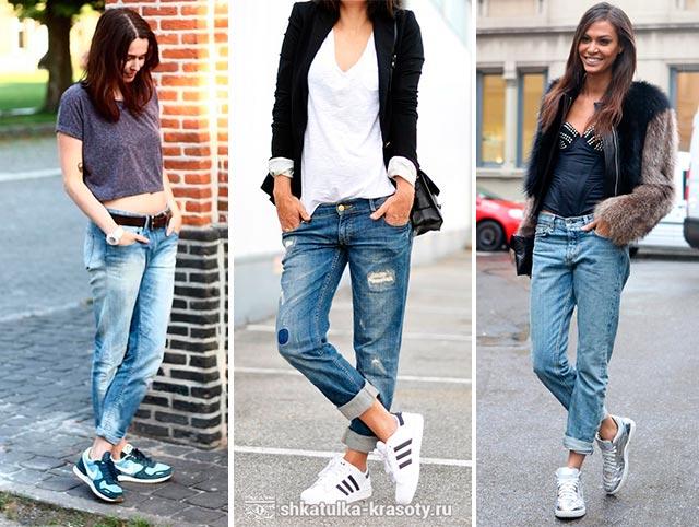 джинсы бойфренды какой обувью