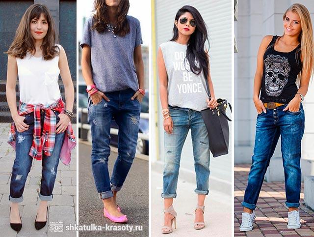 носить джинсами бойфрендами фото