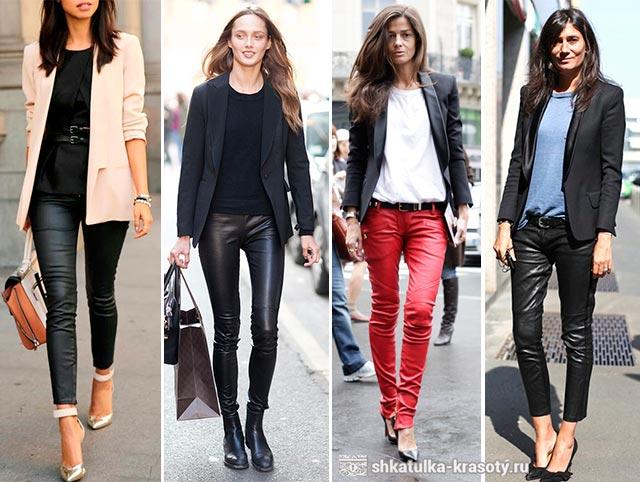 кожаные брюки с чем носить фото