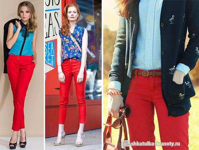 с чем носить красные брюки