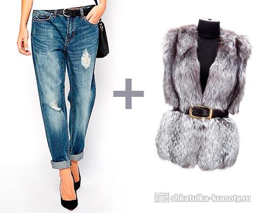 с чем носить джинсы бойфренды