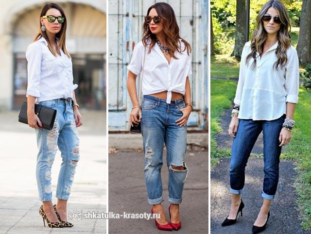 e463e41eb7e с чем носить белую рубашку с чем носить белую рубашку