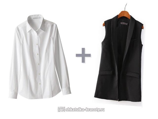 с чем носить белую рубашку
