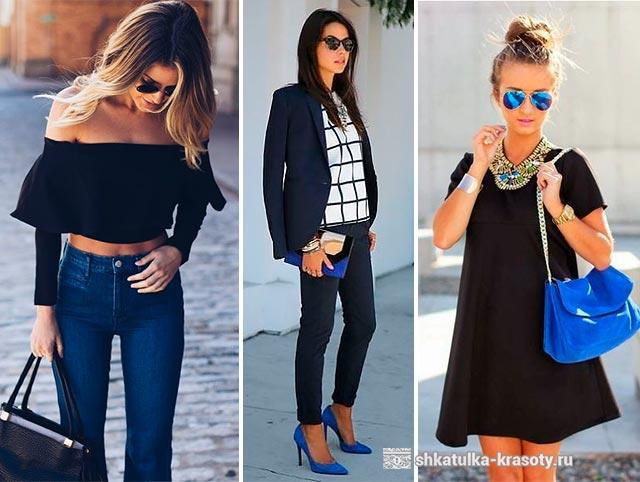 носить одежду черного цвета