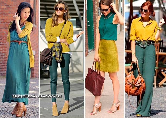 сочетание цветов горчичный и зеленый в одежде