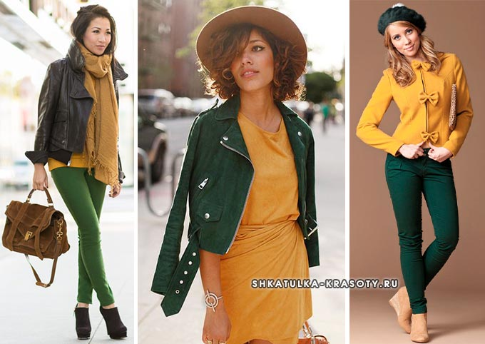 сочетание цветов горчичный и темно зеленый в одежде