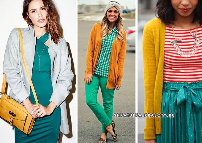 сочетание цветов горчичный и светло зеленый в одежде