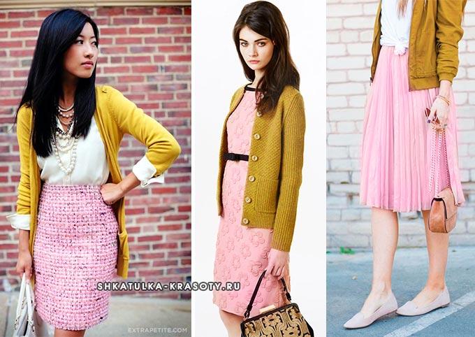 горчичный и розовый в одежде фото