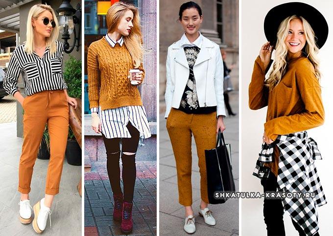 горчичный цвет сочетание в одежде фото женщин