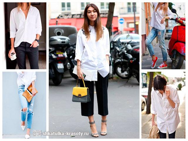 белая рубашка женская с чем носить фото