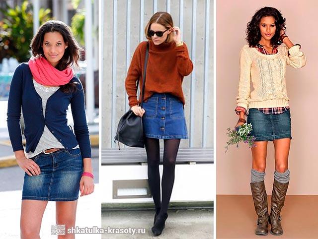 джинсовая юбка и свитер